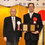 石川薫氏と森田嘉一会長