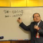 木津川計先生講演