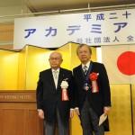 河田惠昭先生と森田嘉一会長