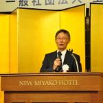 田中克理事出席者代表祝辞