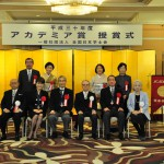 授賞者と同伴者並びに名誉会長・会長・副会長