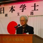 祝賀会乾杯音頭(元琉球大学学長 砂川恵伸先生)