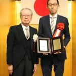廣田理史氏と真栄城会長